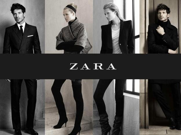 Últimas adquisiciones en ZARA